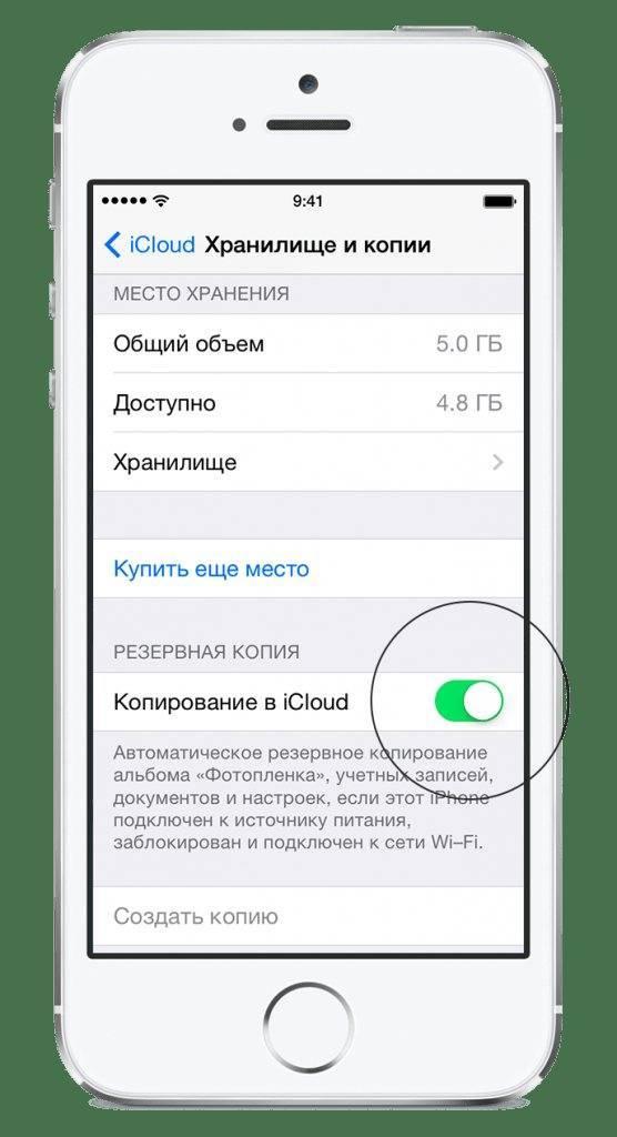 Синхронизация iphone с iphone или ipad и ipod через компьютер: настройка и отключение