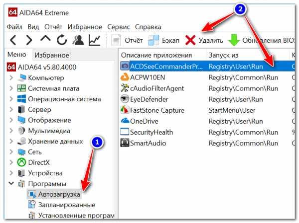 Как исправить: браузер открывается при запуске компьютера с рекламой
