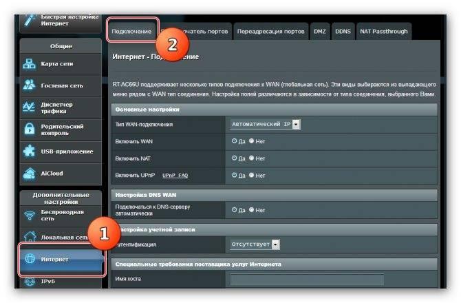 В чем отличие ftp, samba или dlna на wifi роутере — какой файловый сервер лучше? - вайфайка.ру