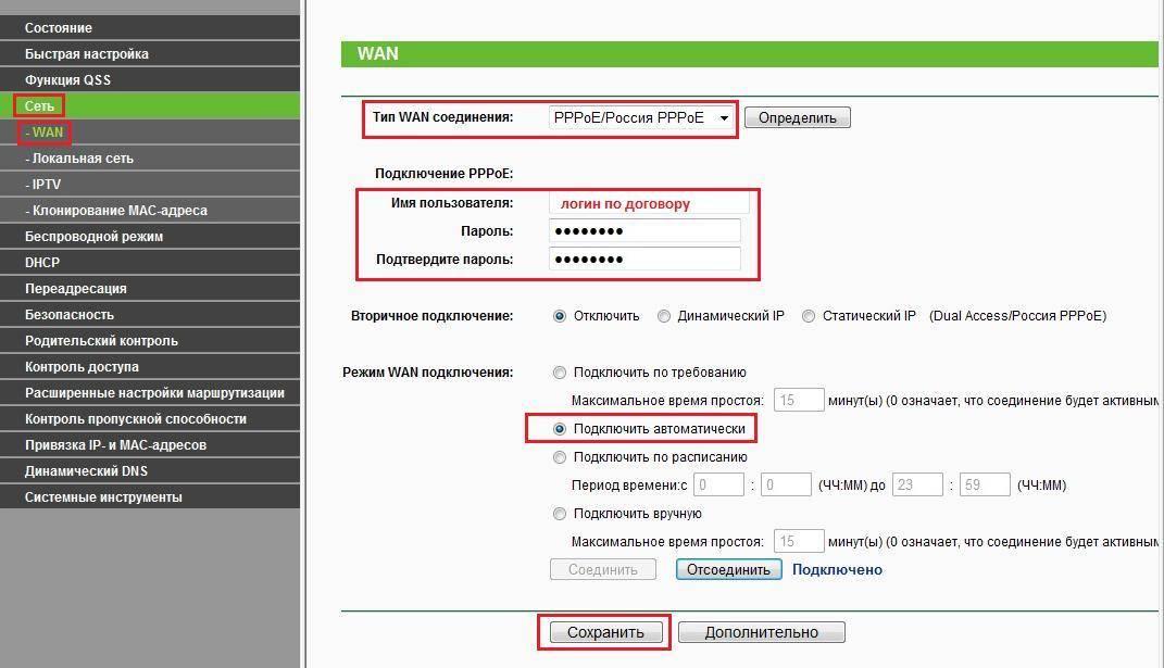Как поставить пароль на вай фай: инструкция по входу в интерфейс роутера и настройке безопасности сети