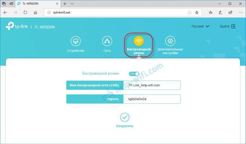 Настройка tp-link tl-wr741nd. подключение, настройка wi-fi сети