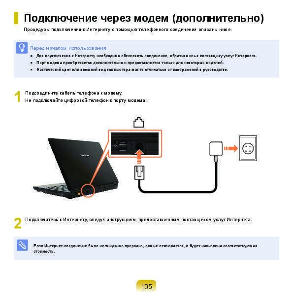 Как подключить телефон к телевизору samsung через wi-fi? сопряжение экрана. почему телефон не видит телевизор? как синхронизировать?