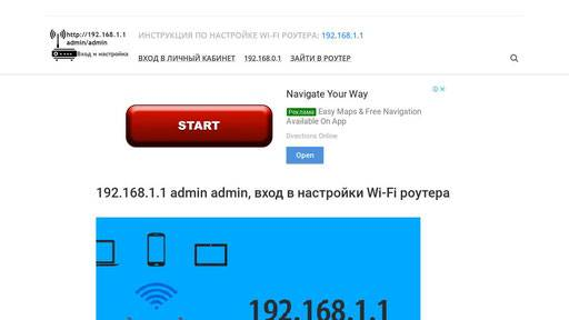 Как зайти в роутер tp-link - личный кабинет tplinkwifi.net и 192.168.0.1