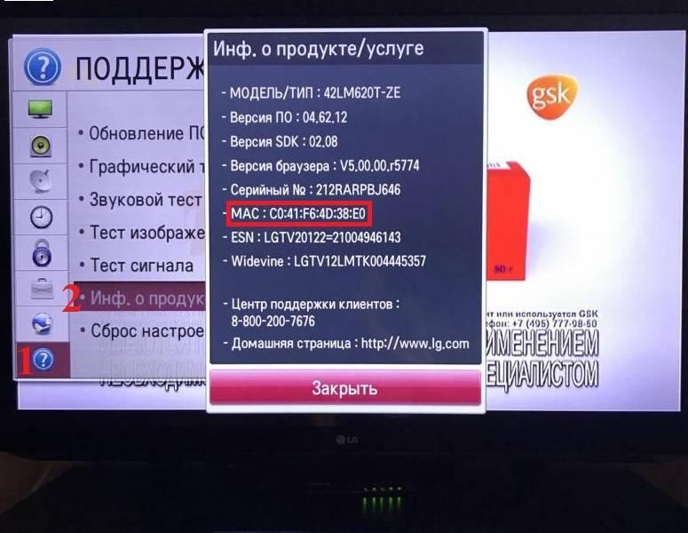 Wi-fi адаптер для телевизора: как выбрать, подключить и настроить