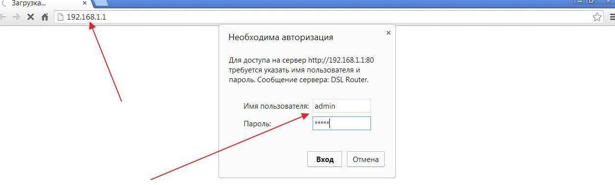 Не открывается tplinkwifi.net. не заходит и не удается получить доступ к сайту