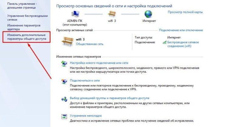 Почему подключение ipv6 без доступа к сети интернет — как исправить ошибку на windows?