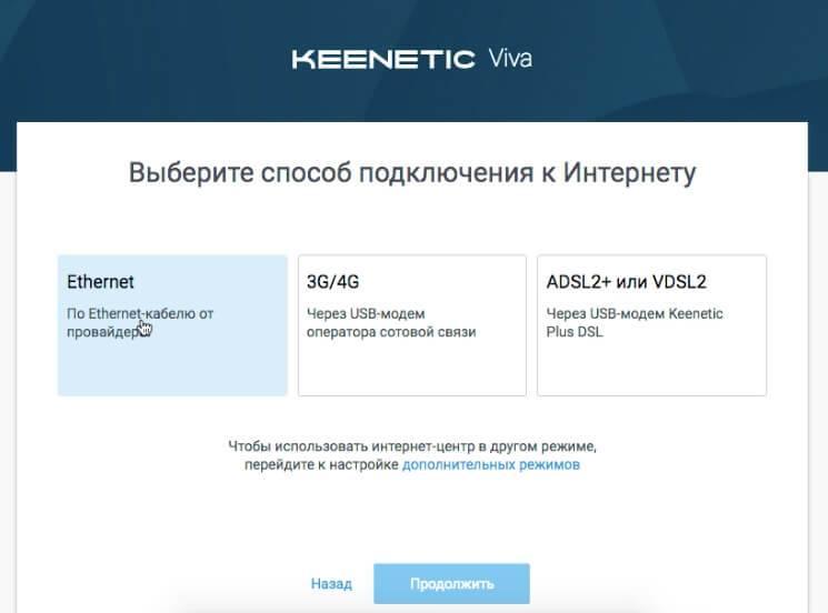 Настраиваем mesh-сеть на keenetic: теория и практика   hwp.ru