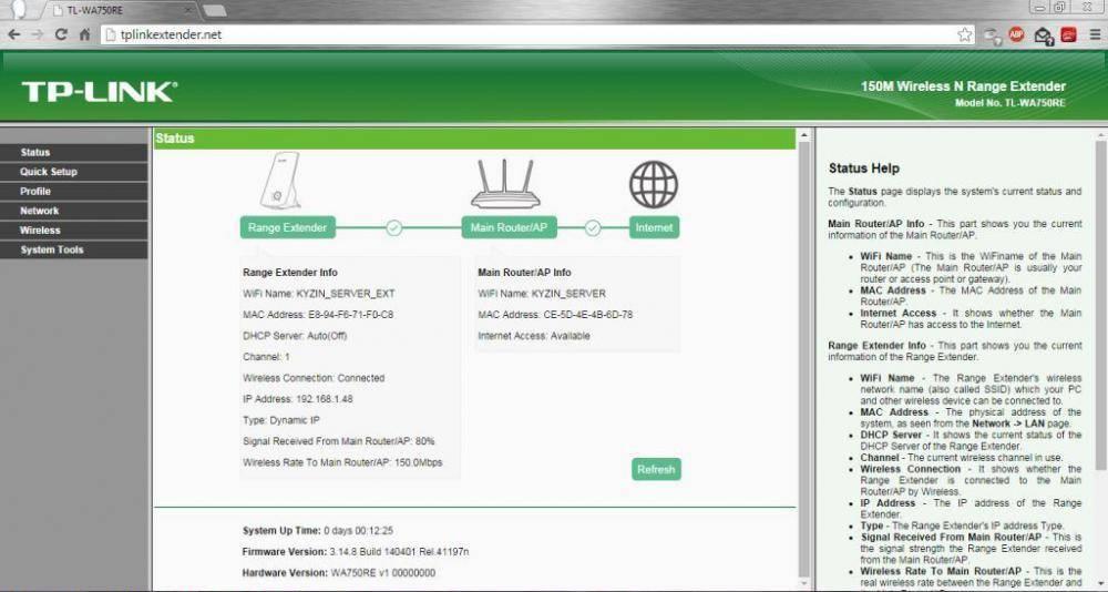 Tp-link tl-wa855re: инструкция по настройке, отзывы