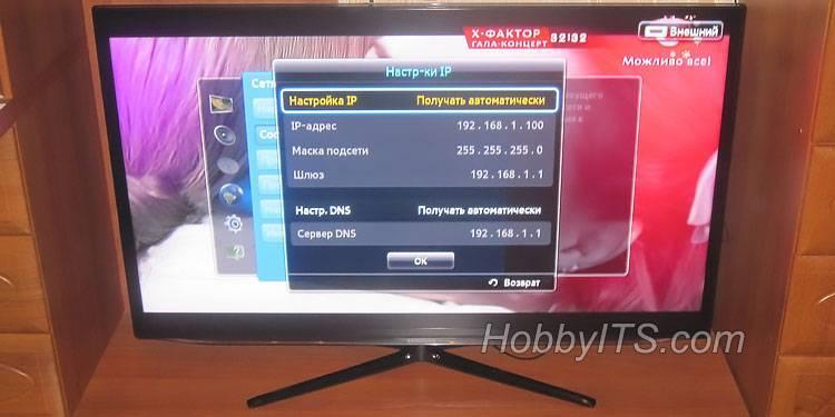 Как подключить smart tv к интернету