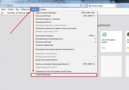 Как почистить вручную кэш браузеров internet explorer, opera, mozilla, google chrome?   компьютер с нуля!   компьютер с нуля!