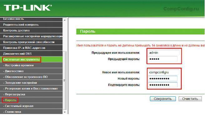 Как найти пароль от wi-fi - 4 пошаговых варианта