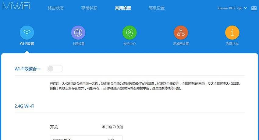 Настройка роутера xiaomi mi wi-fi mini