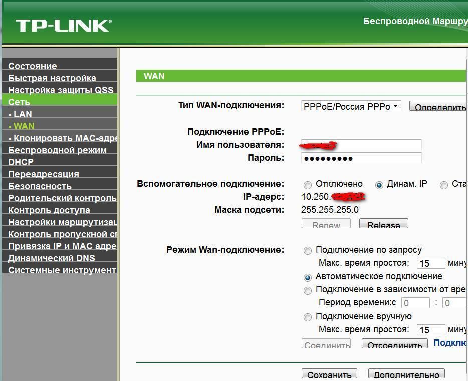 Не удается найти dns-адрес сервера. решение ошибки
