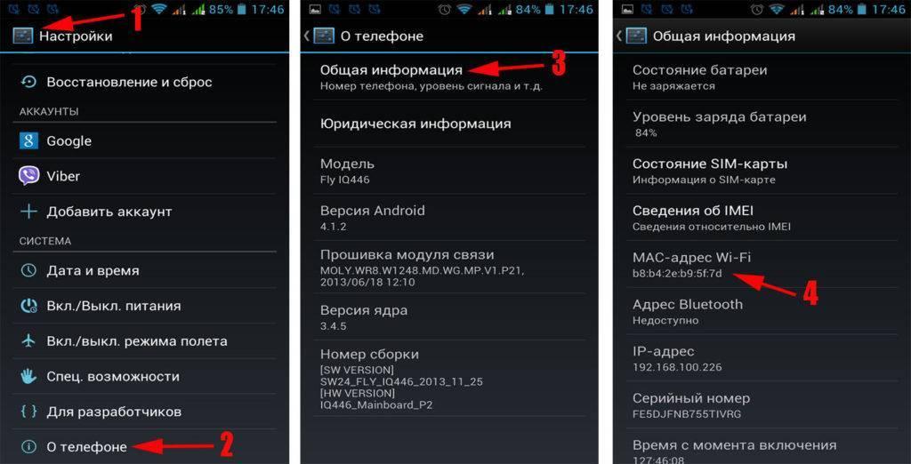 Включение и настройка wi-fi на планшетах — особенности android и ios