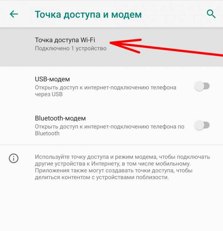 Блокировка использования wifi и мобильного интернета на смартфонах