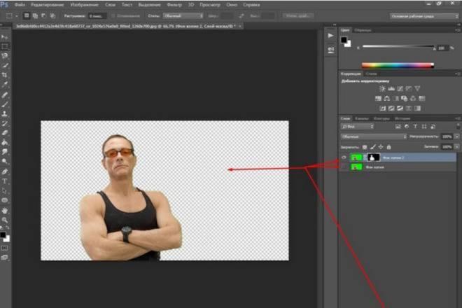 Как сделать белый фон (удалить / изменить) на фото в iphone в приложении photoroom  | яблык