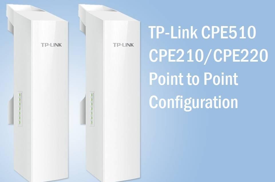 Настройка роутеров tp-link в режимах wi-fi-роутера, точки доступа и усилителя сигнала