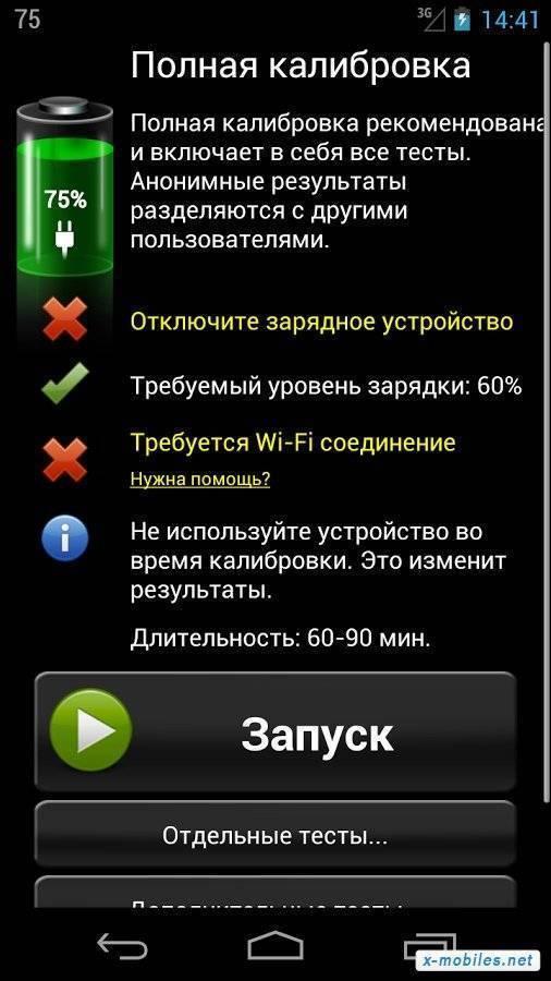 Почему быстро разряжается батарея на смартфоне самсунг, а50, а51, s8, а71, а40