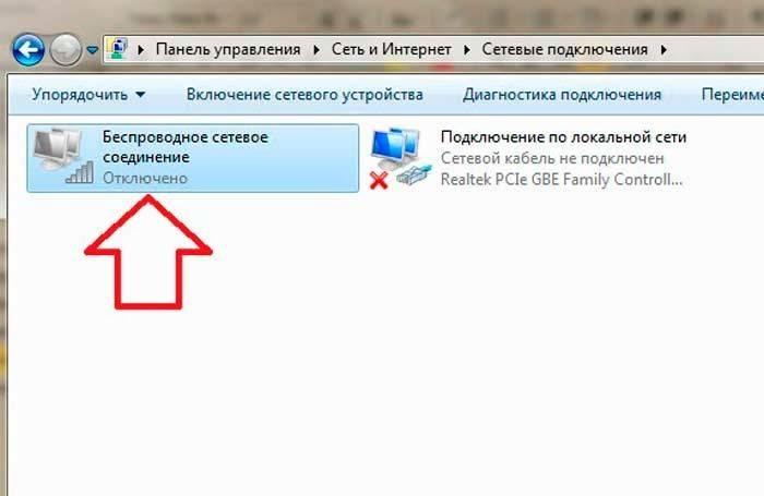 После установки системы windows 10 не работает wifi