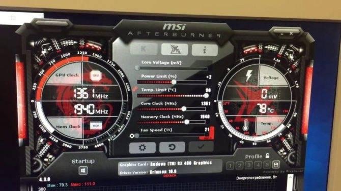 Как изменить скорость вращения вентилятора видеокарт amd radeon — msi afterburner - заметки сис.админа