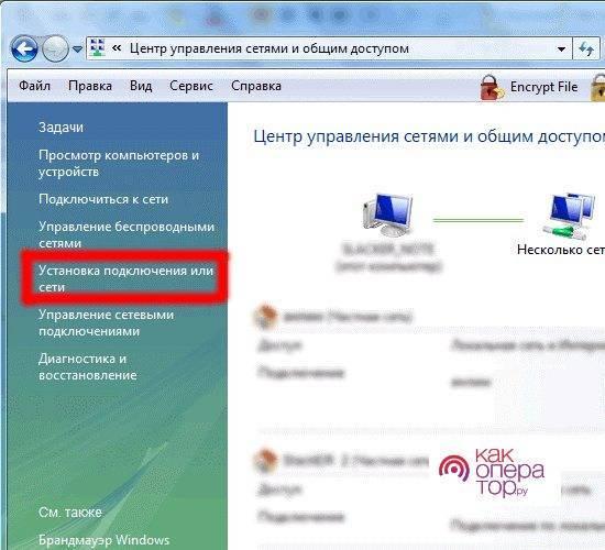Локальная сеть windows 10. настройка сети windows 10. общий доступ к папке windows 10.