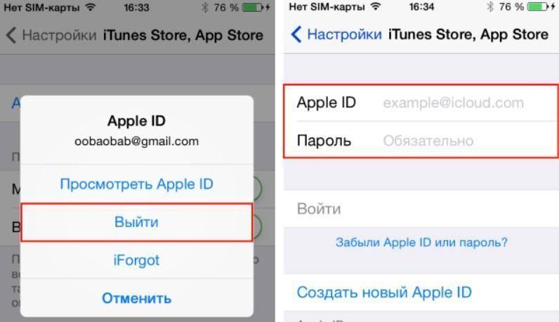 Не работает apple pay — сбой добавления, подключения и настройки карты