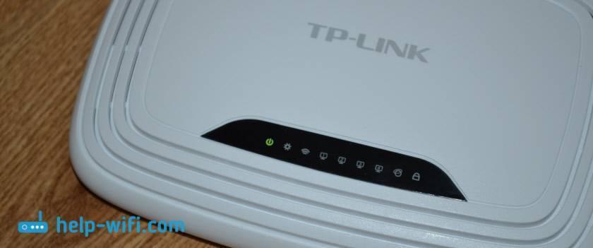 Почему на роутере tp-link индикатор интернета (wan) горит оранжевым