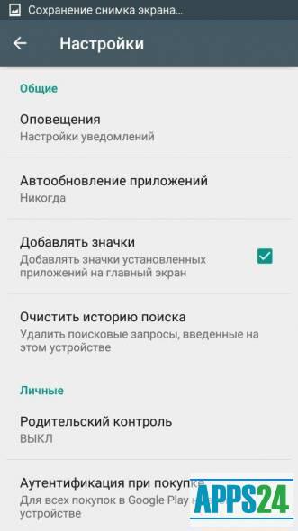 Xiaomi не раздает интернет по wi-fi, как исправить