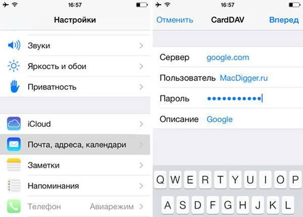 Как экспортировать контакты из iphone — 4 способа