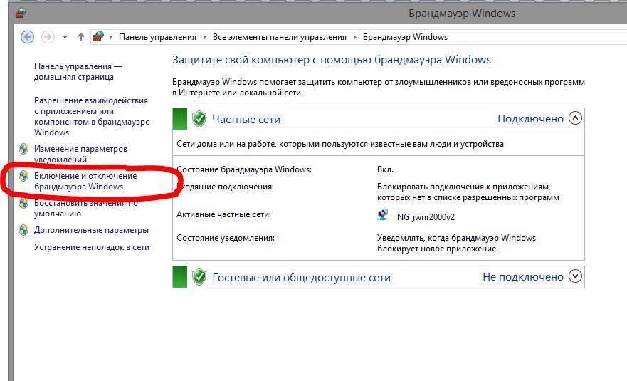 Недопустимые настройки dhcp hamachi - turbocomputer.ru
