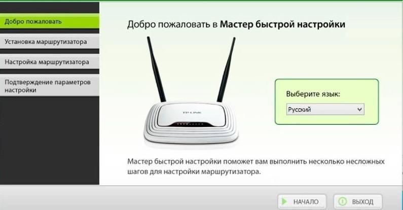 Вай фай роутер постоянно отключается. нестабильная работа интернета по wi-fi: несколько советов по решению проблемы - медицина для тебя