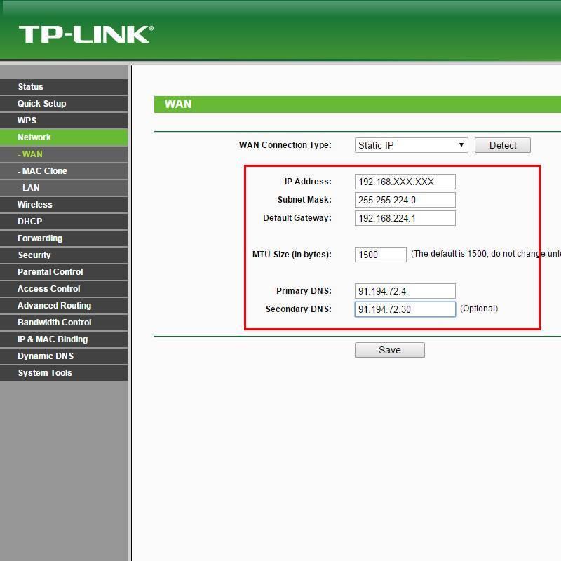 Настройка tp-link tl-wr741nd