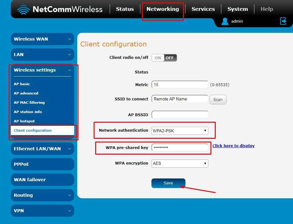 Как быстро сменить пароль на wi-fi роутере tp-link