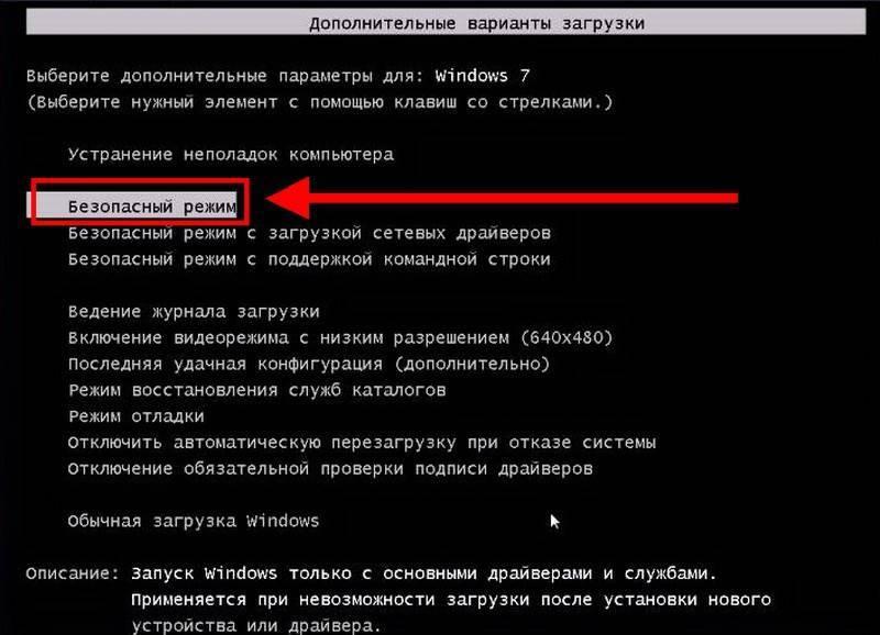 Что делать, если не загружается windows 10: все способы исправить
