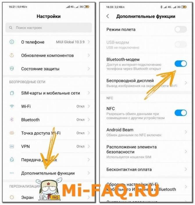 Вход 192.168.31.1 и miwifi.com — как зайти в настройки wifi роутера xiaomi или redmi с компьютера через браузер?