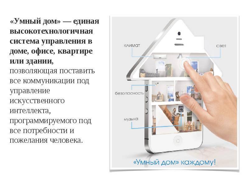 Обзор набора умный дом xiaomi (mijia aqara smart home kit) — как подключить компоненты системы и датчики управления комплектом