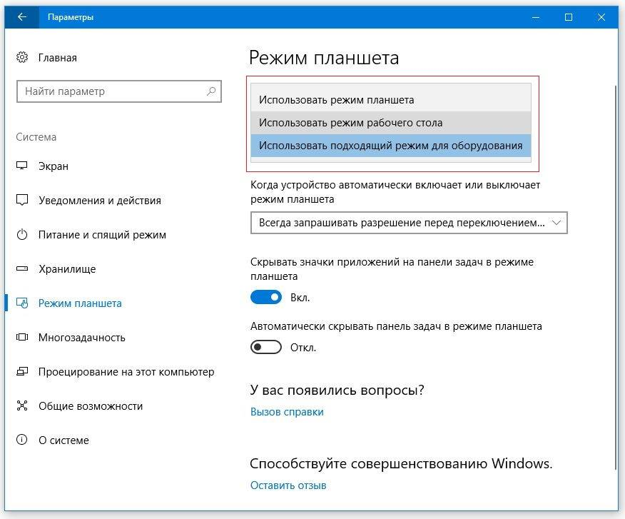 Windows 10 по всему миру застряли в «безопасном» режиме. нельзя сменить браузер, поисковик, поставить по со стороны