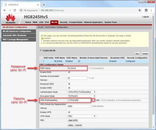 Как посмотреть сохраненные пароли на хоноре и хуавей от wi-fi, почты и соцсетей