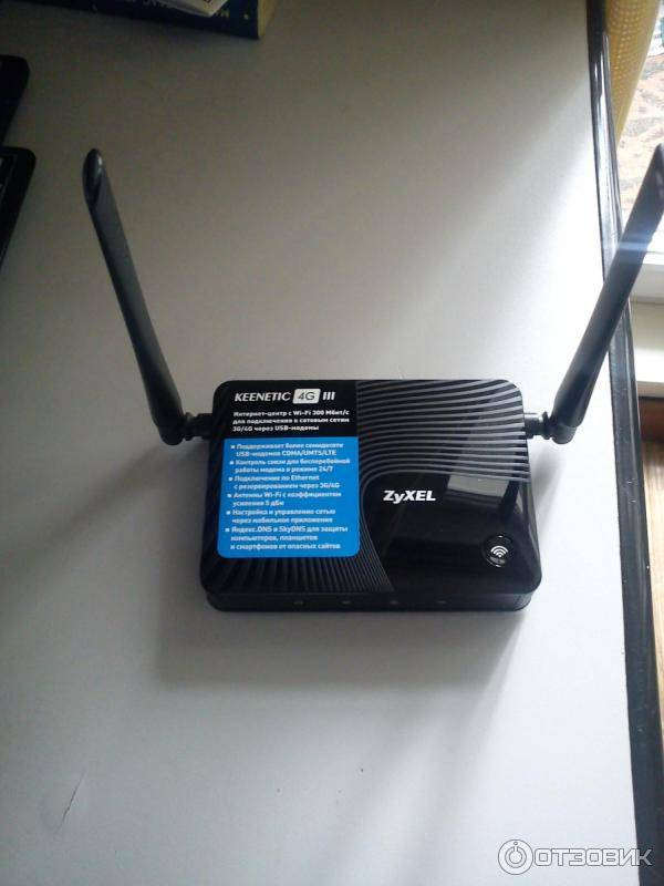 Настройка zyxel keenetic в режимерепитера (усилитель).используем роутер zyxel для расширения wi-fi сети