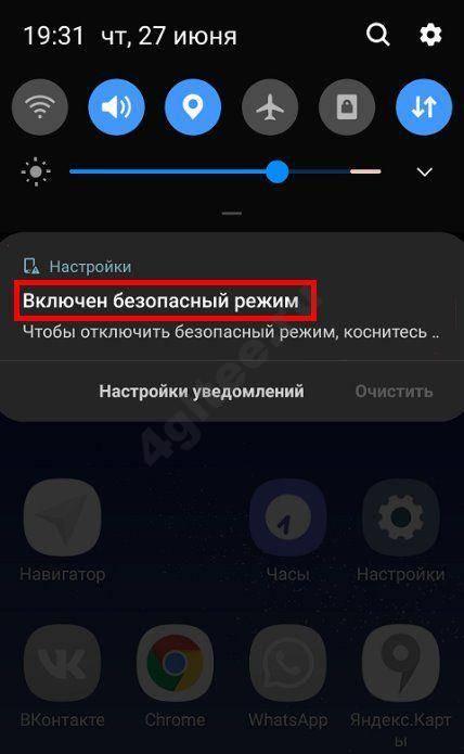 Как включить телефон без кнопки включения (питания): инструкция для samsung, htc