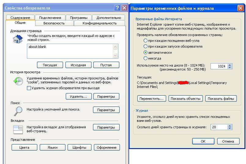 Как почистить кэш браузера: firefox, opera, chrome, ie, яндекс браузер