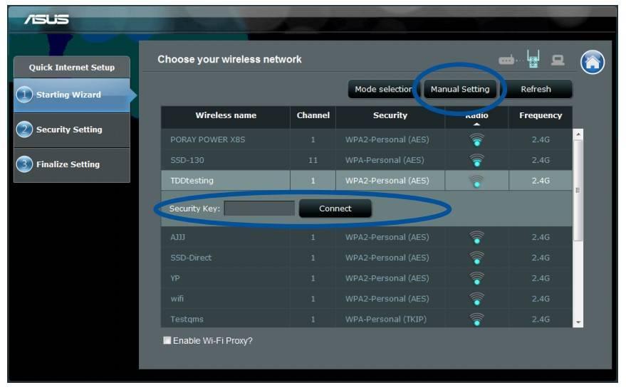 Как настроить локальную сеть через wi fi роутер asus rt n12