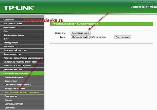 Как узнать пароль от роутера, все доступные варианты