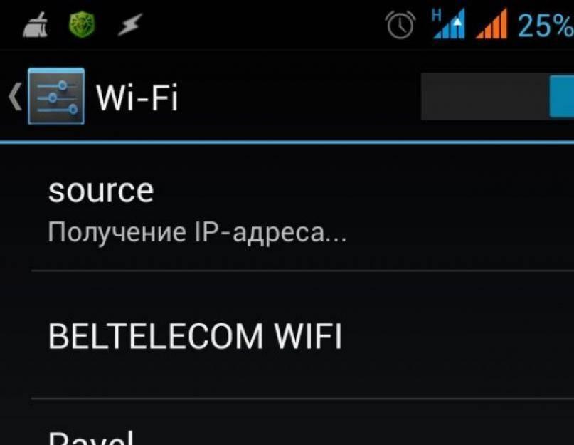 Как избавиться от тормозов интернета на смартфоне с android