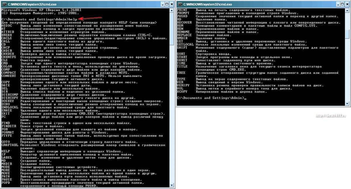 Как устанавливать windows игры на linux?