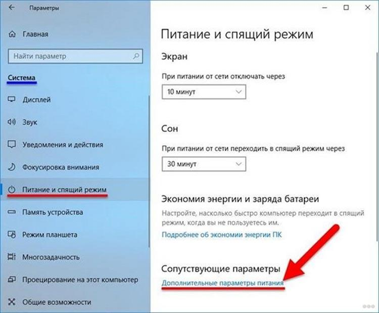 Как исправить отключение wifi, когда iphone заблокирован или находится в спящем режиме
