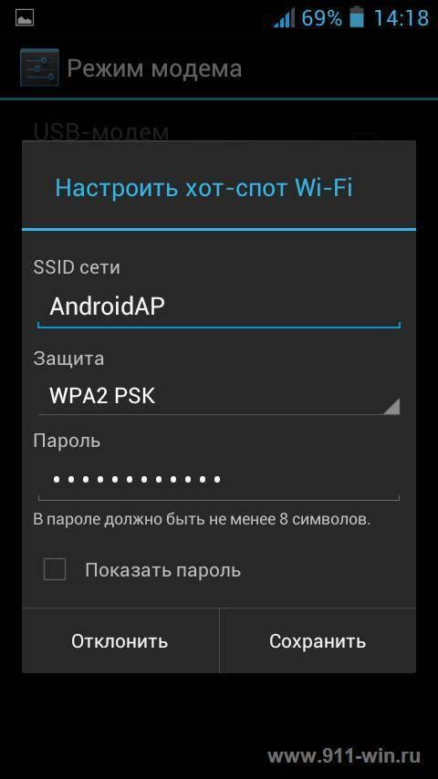 Как отключить интернет на телефоне на андроиде - все способы тарифкин.ру как отключить интернет на телефоне на андроиде - все способы