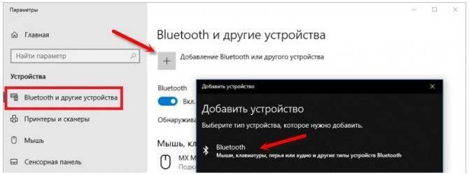 Как подключить airpods к компьютеру на windows 10 или mac | it-here.ru