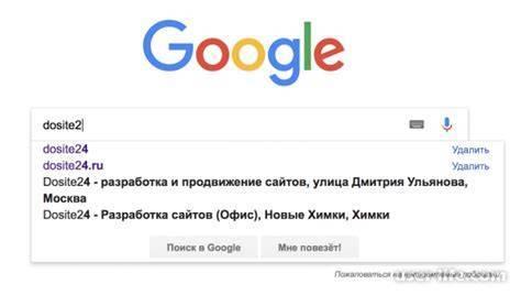Поиск по картинке (фото) с телефона в google и яндекс (мобильная версия)