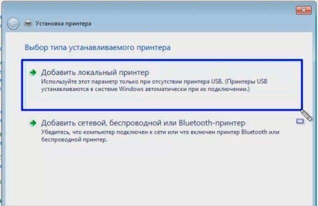Как настроить dlna-сервер на windows 7, 10, подключение телевизора у домашней сети через wi-fi роутер